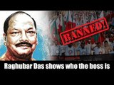 Raghubar Das shows who the boss is, forces extremist Islamic organisation to shut down. Great move!