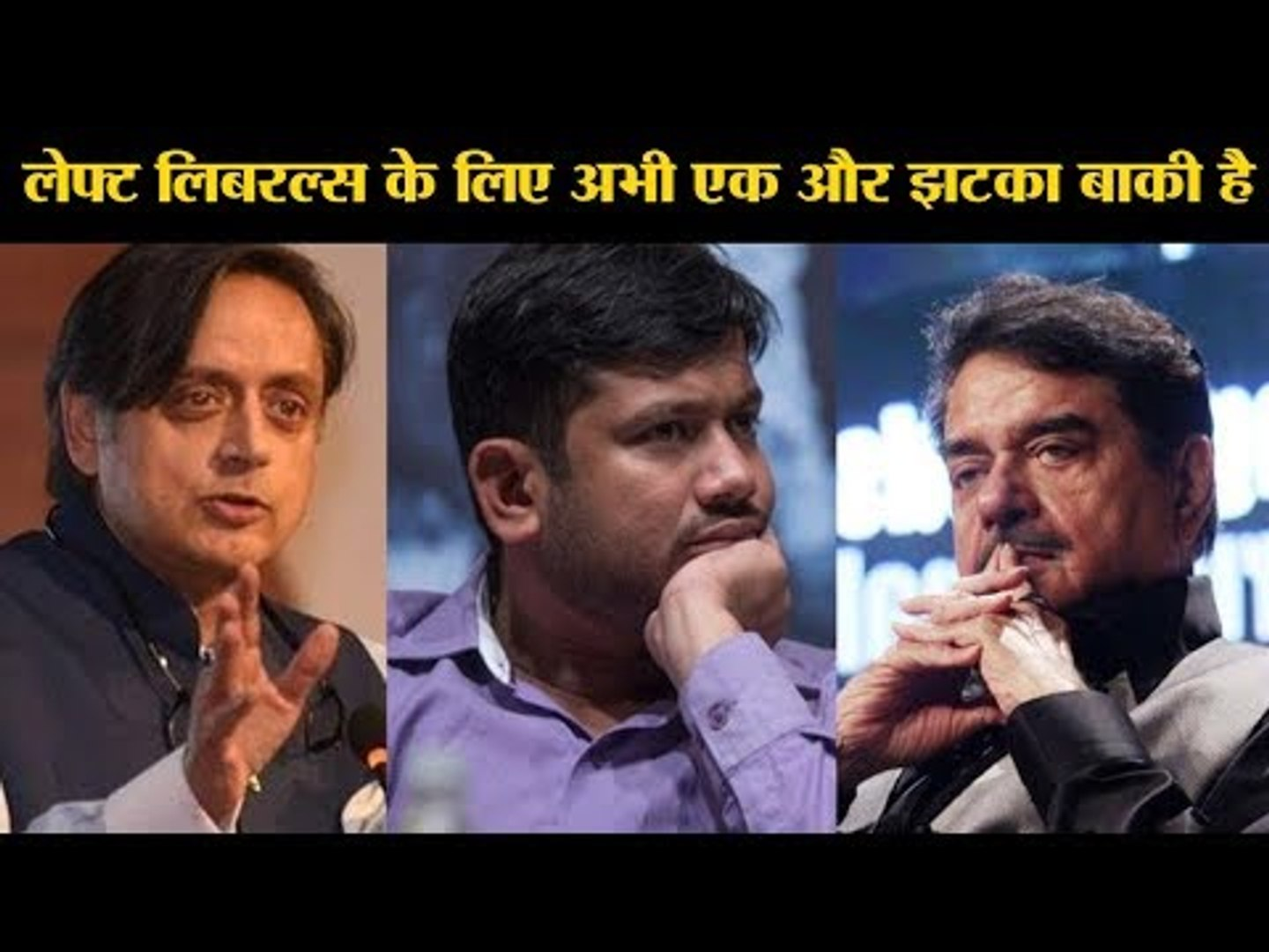 Exit polls 2019: Kanhaiya Kumar, Shashi Tharoor and some other hyped candidates set to lose