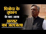 Mani Shankar Aiyer is back and is proudly defending the worst statements to come out of his mouth.