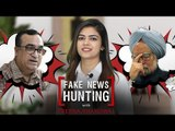 FNHWPB S01E15: In the last leg of election, Congress plants fake news bombs. Prerna defuses them all
