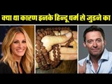 From Hugh Jackman to Julia Roberts, 10 famous foreign celebrities who practice and follow Hinduism