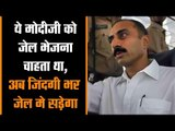 Sanjiv Bhatt has been booked for life