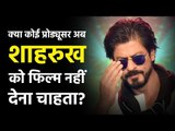 Is Shahrukh Khan officially jobless now?