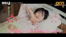 [메이킹] 이렇게 못보내ㅠ 이번 주 최종화! '보이스3' 13,14화 비하인드 공개!