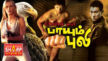 hollywood tamil action movie 9