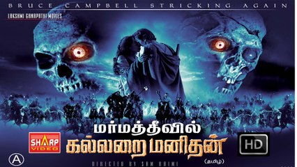 hollywood tamil action movie 6