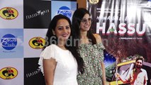 Special Screening of Web Series Hawa Badlo Hassu with Star Cast and Celebs