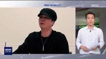 """'성접대 의혹' 양현석 결국 경찰에…""""일단 참고인"""""""