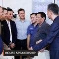 Duterte 'refuses' to choose next House Speaker