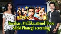 Tusshar, Mallika and others attend 'Booo Sabki Phategi' screening