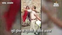 सरकारी हैंडपम्प पर पानी भरने गई महिला को सिपाही ने पीटा, वीडियो वायरल