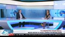 Ο υποψήφιος βουλευτής Ν.Δ. Ευρυτανίας, Κ.ΚΟΝΤΟΓΕΩΡΓΟΣ, στο STAR Κεντρικής Ελλάδας