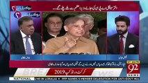 Nawaz Sharif Phir Bhi Maar Kha Saktay Hain Aik Had Tak Lekin Ussay Ziada Nahi,Shahbaz Sharif Bilkul..Arif Nizami