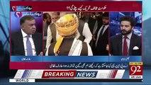 Opposition Nay Is APC Ko Hukomat Kay Sath Mukmuka Karnay Kay Liye Istimal Kia Hai-Arif Nizami