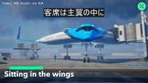 未来の旅客機は主翼に座席