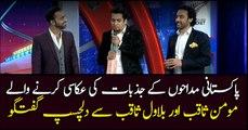 A fun conversation with the entertaining resource for Pakistani Cricket fans Momin Saqib and Bilawal Saqib