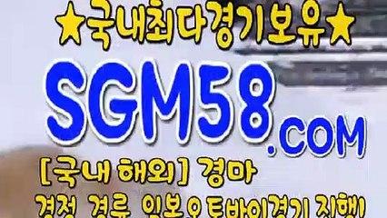 마토구매 ✐ 『SGM58.COM』 ✐ 경마총판