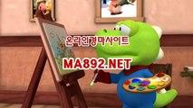 사설경마정보 MA892.NET 온라인경마사이트,인터넷경마사이트