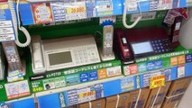 Facts about Fax in Japan!