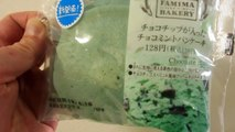 Chocolate Mint Pancakey Thingy in Japan!