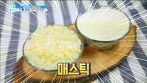 [HEALTH] What is the identity of a natural gastrointestinal drug?,기분 좋은 날20190627