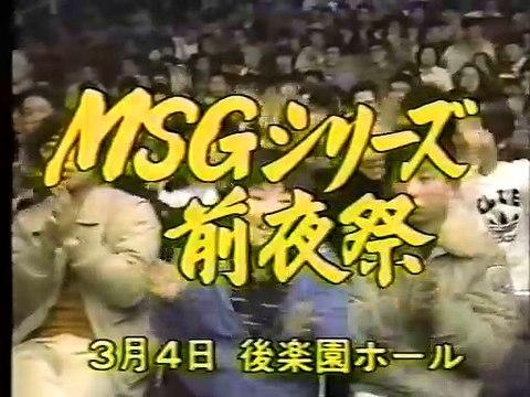 60fps / World Pro-Wrestling [MSG Series~Opening Game] OP '82.3.5 / Tiger Mask (C/V4) VS Steve Wright [WWF Jr. Heavyweight Championship] (digest)