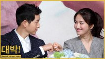 [BREAKING] Song Joong Ki wants a peaceful divorce with Song Hye Kyo