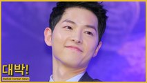 Song Joong Ki went to watch a musical the same day he filed divorce