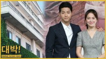Song Hye Kyo and Song Joong Ki moved out of their honeymoon home months ago
