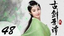 【ENG SUB】古剑奇谭二 48 | Swords of Legends II EP48(付辛博、颖儿、李治廷、张智尧主演)