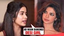 Janhvi Kapoor REPLACES Priyanka Chopra In Dostana 2 With Rajkummar Rao And John Abraham?