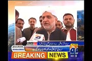 Akhtar Mengal's response on why his party not participated in Opposition's APC