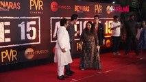 Shahrukh Khan, Vicky Kaushal, Ayushmann Khurrana & others arrive at Article 15 screening | FilmiBeat