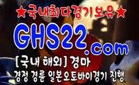 스크린경마 GHS 22 . 시오엠 ミᕬ 스크린경마