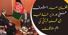 Afghan president Ashraf Ghani meets FM Qureshi