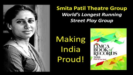 Smita Patil Theatre Group - Documentary | World's Longest Running Street Play Performing Group