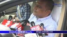 ప్రజాధనంతో కట్టిన భవనాన్ని కూల్చడం దారుణం..!! Ganta Srinivasa Rao Fires On YSRCP Government