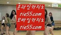 카사블랑카카지노  ㉪ ✅위더스 호텔     https://jasjinju.blogspot.com   위더스 호텔 ✅ ㉪  카사블랑카카지노