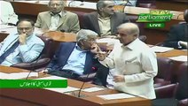Shahbaz Sharif's Speech In National Assembly – 27th June 2019