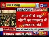 PM Narendra Modi Visit to Osaka भारतीय समुदाय को किया सम्बोधित