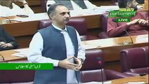 Omar Ayub's  Speech In National Assembly – 27th June 2019