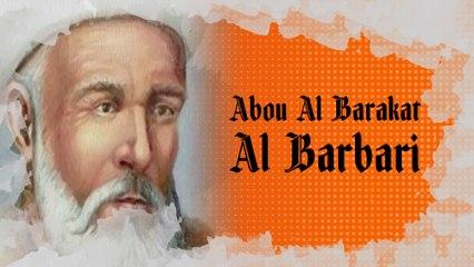 Biopic #32 Abou Al Barakat Youssef Al Barbari