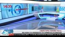 Η υποψήφια βουλευτής Ν.Δ. ΦΘΙΩΤΙΔΑΣ Μ.ΤΣΙΡΚΑ στο STAR Κεντρικής Ελλάδας