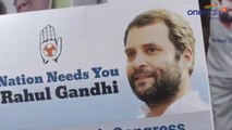Rahul Gandhi ने अपने Resignation पर दो टूक कहा, नहीं बदलूंगा फैसला । वनइंडिया हिंदी