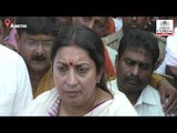 Smriti Irani promises death penalty for Surendra Singh's murderers