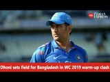 MS Dhoni sets field for Bangladesh in World Cup 2019 warm-up clash