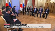 2019 G20 kicks off in Japan, top agendas to be global economy, environment