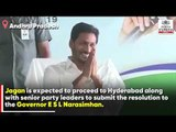 Jagan Mohan Reddy unanimously elected leader of the YSRCP legislature party