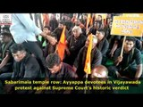 Ayyappa devotees in Vijayawada protest against Sabarimala verdict