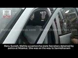 Mahila Yuvamorcha State Secretary detained by police at Nilakkal